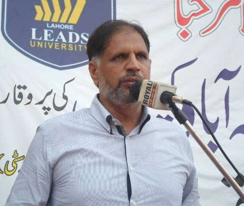 Chairman speech on education lEADS Colleges
